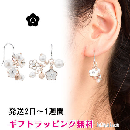 Costume Jewelry Casual Style Flower Party Style Office Style