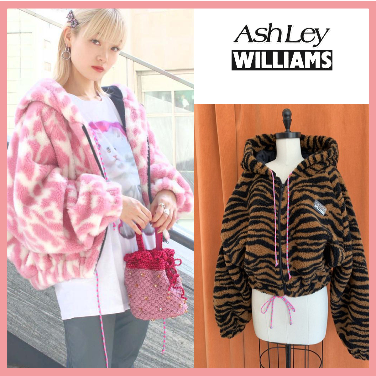 shop ashley williams clothing