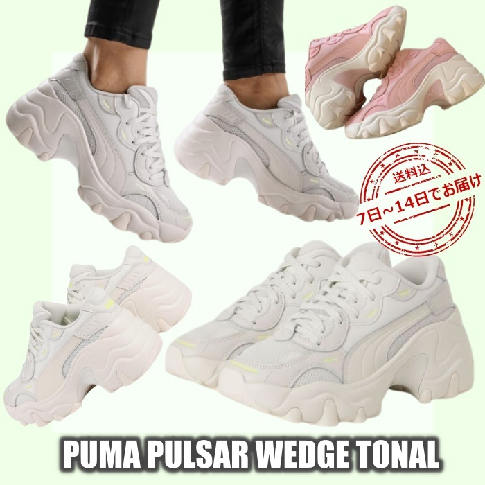 shop puma shoes