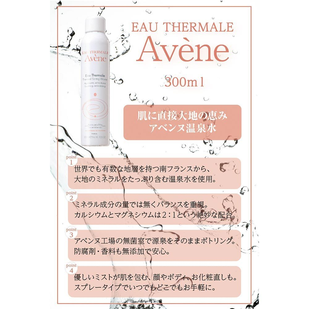 shop embryolisse avene