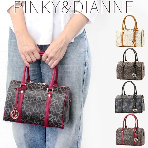 shop pinky&dianne bags
