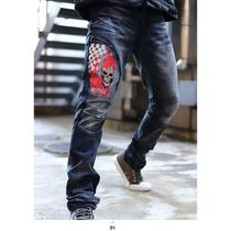 REASON More Jeans Unisex Street Style Jeans 4
