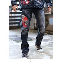 REASON More Jeans Unisex Street Style Jeans 6