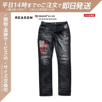 REASON More Jeans Unisex Street Style Jeans