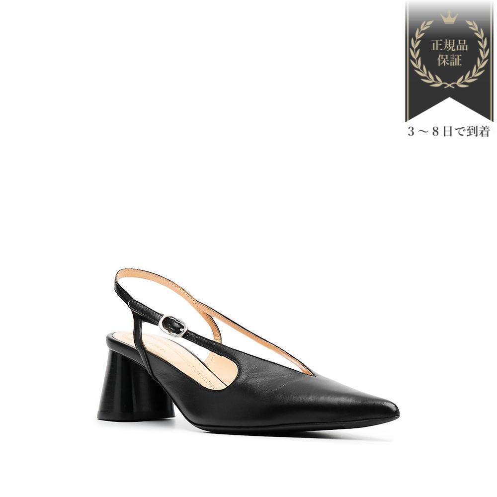 shop ellery shoes
