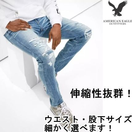 American Eagle Outfitters More Jeans Street Style Plain Jeans