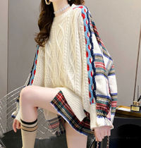 Cable Knit Gingham Glen Patterns Tartan Casual Style Nylon