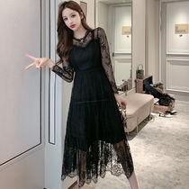 Crew Neck A-line Flared Long Sleeves Long Lace Bridal