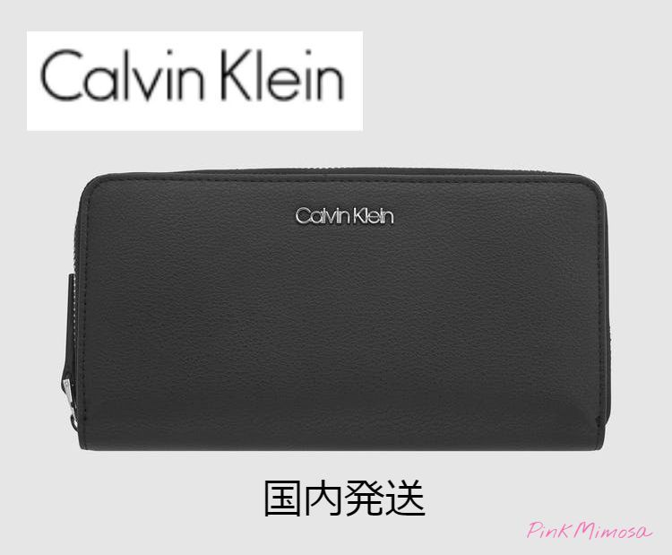 shop calvin klein wallets & card holders