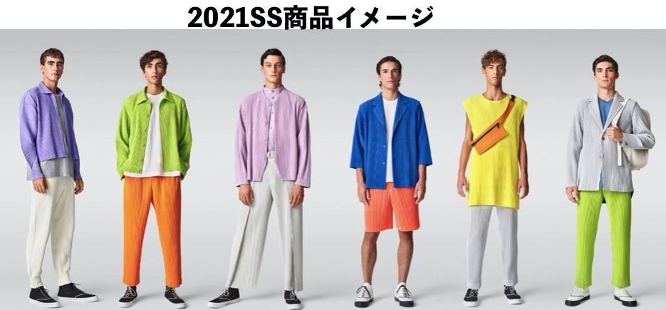 shop comme des garcons issey miyake