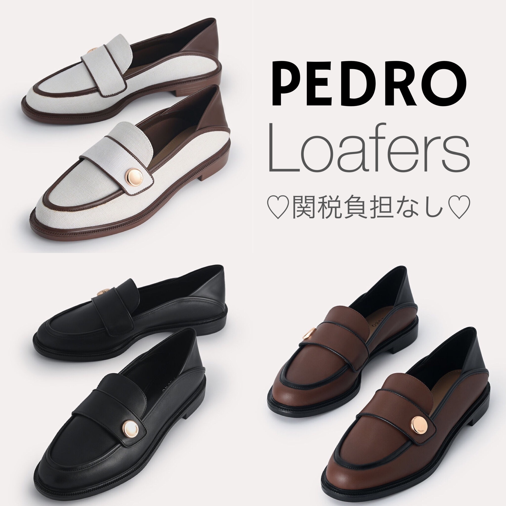 shop pedro shoes