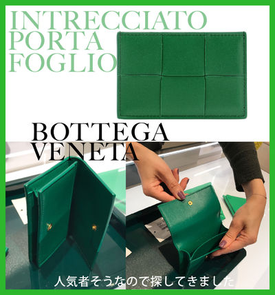 BOTTEGA VENETA Unisex Leather Card Holders
