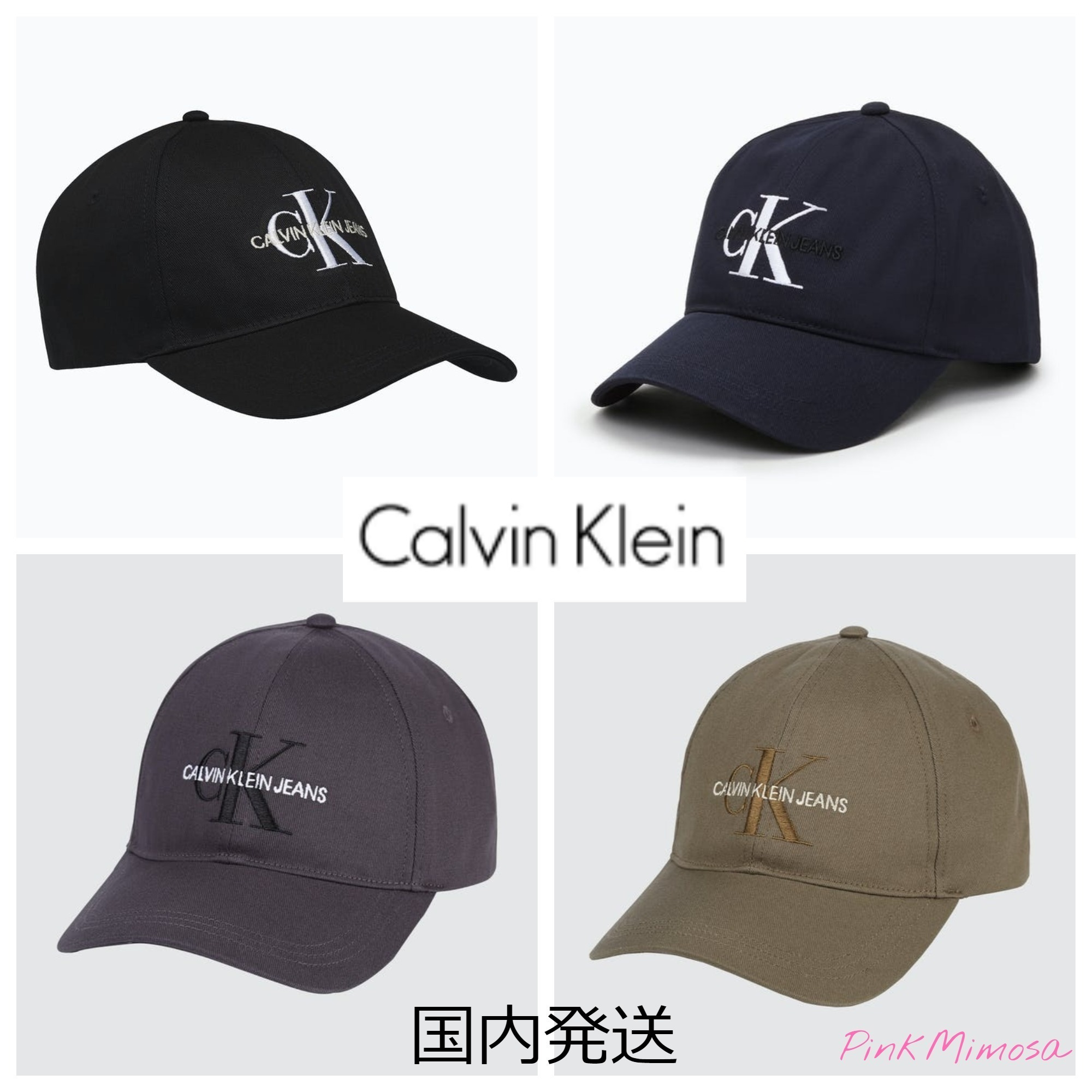 shop calvin klein accessories