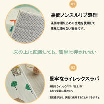 DEGREY More Lifestyle HOME 7