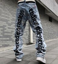 More Jeans Printed Pants Denim Street Style Oversized Logo Neon Color 13