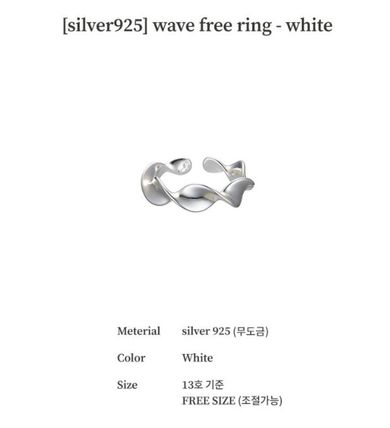 Casual Style Party Style Silver Office Style Rings