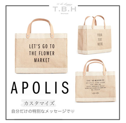 Apolis Plain Shoppers