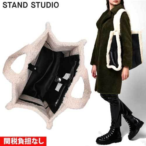 shop stand bags