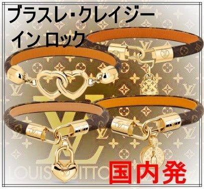 Louis Vuitton Bangles Costume Jewelry Unisex Leather Fine