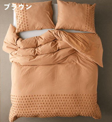 Urban Outfitters Comforter Dots Comforter Covers Duvet Covers