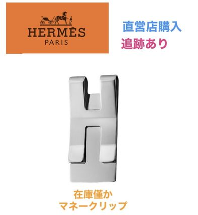HERMES Wallets & Card Holders