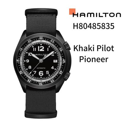 Military Analog Watches