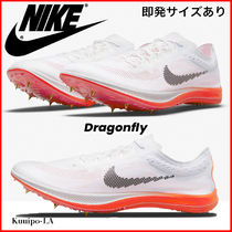 Nike ZoomX Dragonfly Activewear
