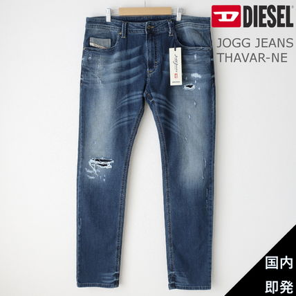 DIESEL Denim Cotton Joggers Jeans