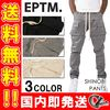 Tapered Pants Unisex Street Style Plain Tapered Pants