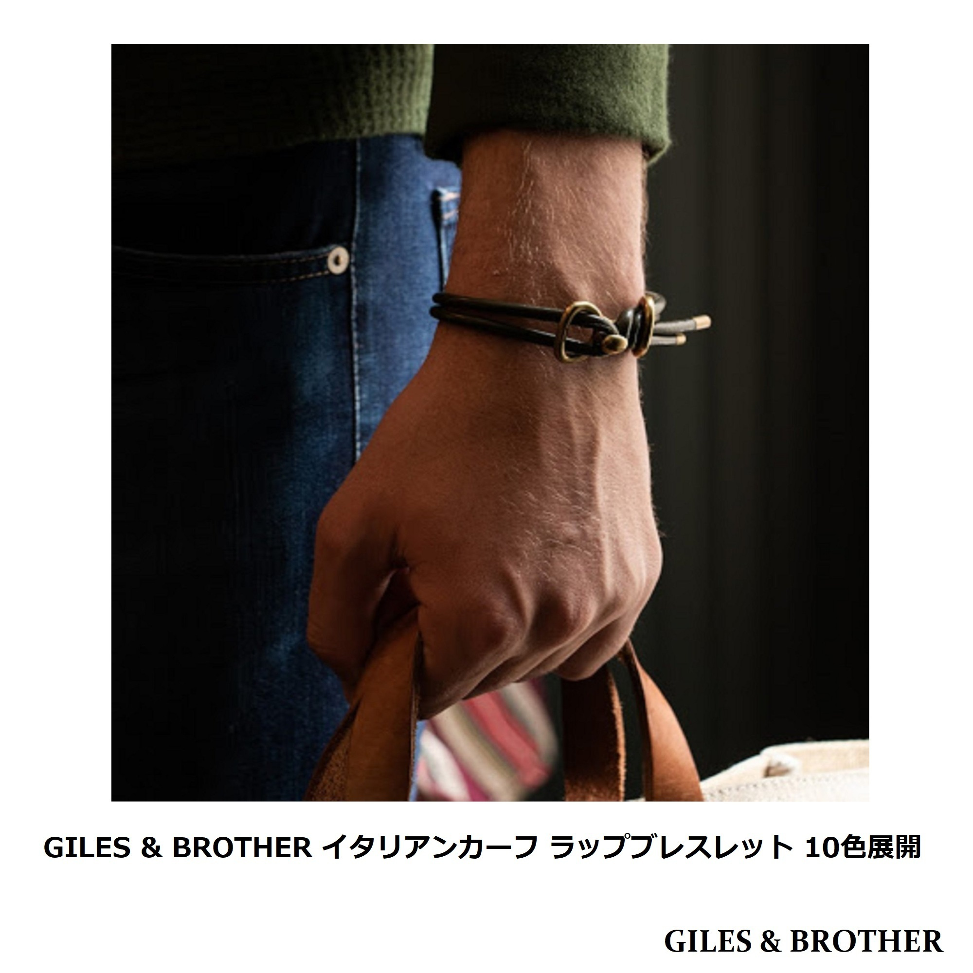 shop eddie borgo giles&brother