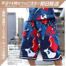 Staple Printed Pants Flower Patterns Star Camouflage
