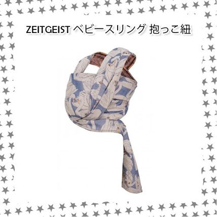 artipoppe Baby Slings & Accessories New Born Baby Slings & Accessories
