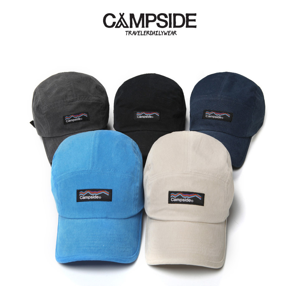 shop campside accessories