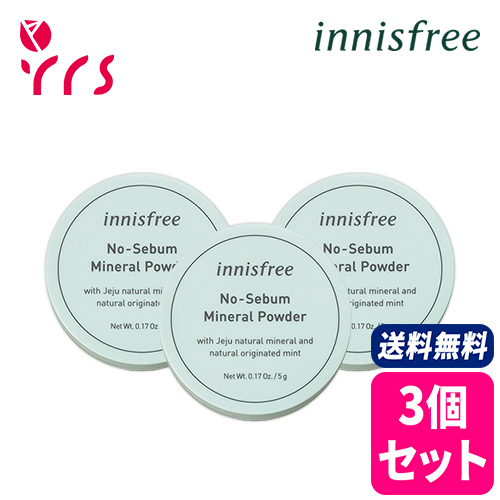 shop the saem innisfree