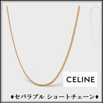CELINE Celine Separables Short Chain In Brass With Gold Finish