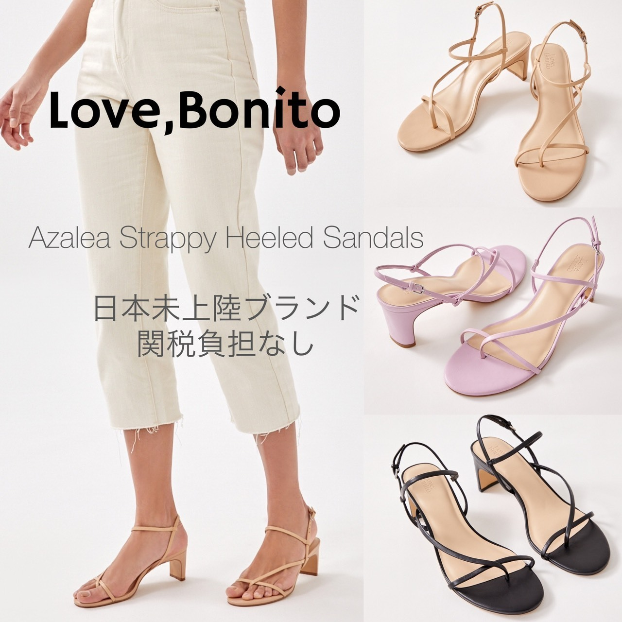 shop love bonito shoes
