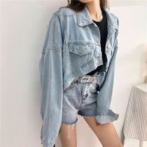 Casual Style Denim Street Style Party Style Office Style