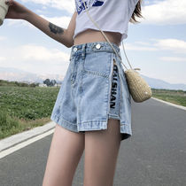 Short Casual Style Denim Plain Party Style Office Style