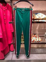 GUCCI Casual Style Blended Fabrics Party Style With Jewels