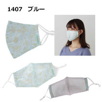 TOCCA Face Masks Flower Patterns Street Style Bridal Icy Color Face Masks 4