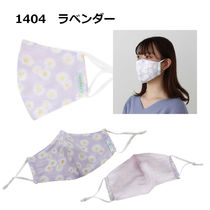 TOCCA Face Masks Flower Patterns Street Style Bridal Icy Color Face Masks 10