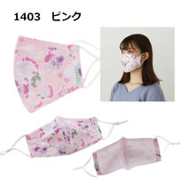 TOCCA Face Masks Flower Patterns Street Style Bridal Icy Color Face Masks 12