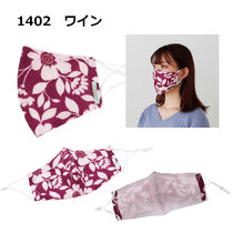 TOCCA Face Masks Flower Patterns Street Style Bridal Icy Color Face Masks 14