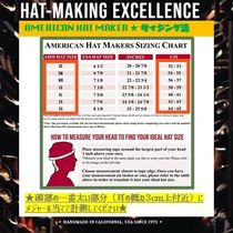 shop american hat makers accessories
