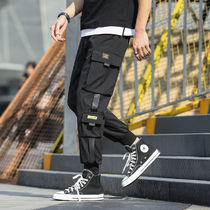 Street Style Cropped Pants