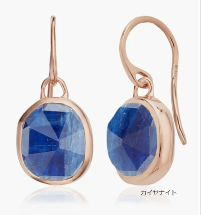 Monica Vinader Costume Jewelry Casual Style Office Style Formal Style