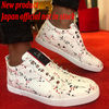Studded Street Style Leather Logo Sneakers