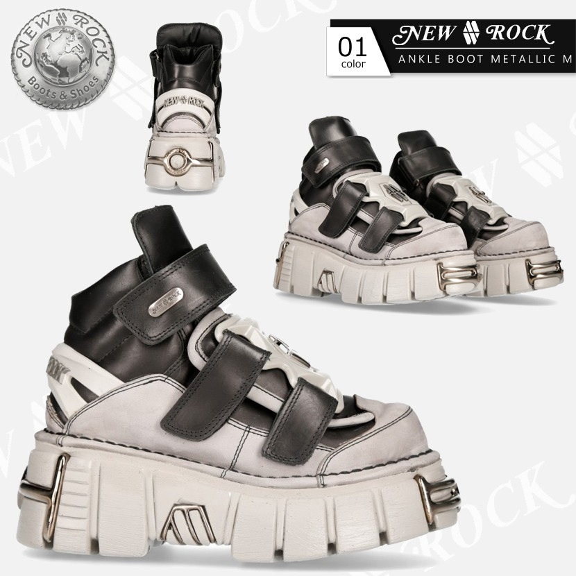 shop newrock shoes