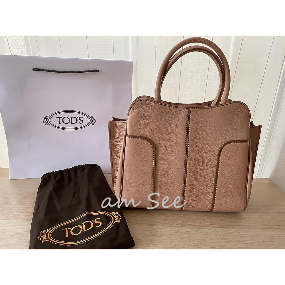 shop gaziano&girling tod's