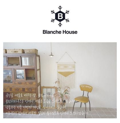 Blanche House Ethnic Sofa Covers